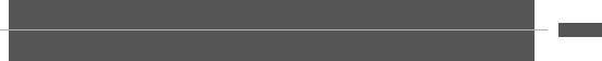 해당 및 기존주택담보대출의 연간원리금상환액+기타부채의 연간이자상환액/연소득 × 100